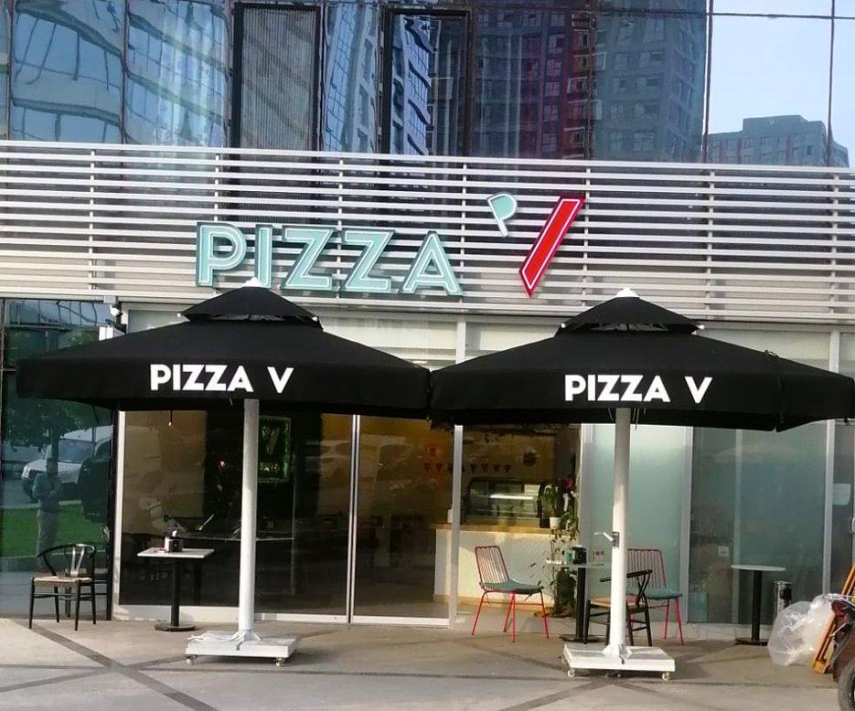 Pizza V